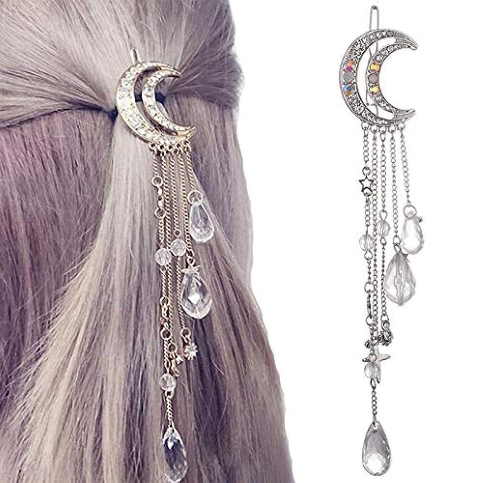 計画的暖かく楽観Hairpinheair YHMファッションエレガントな女性レディムーンラインストーンクリスタルタッセルロングチェーンビーズブラブラヘアピンヘアクリップヘアジュエリー(ゴールド) (色 : Silver)
