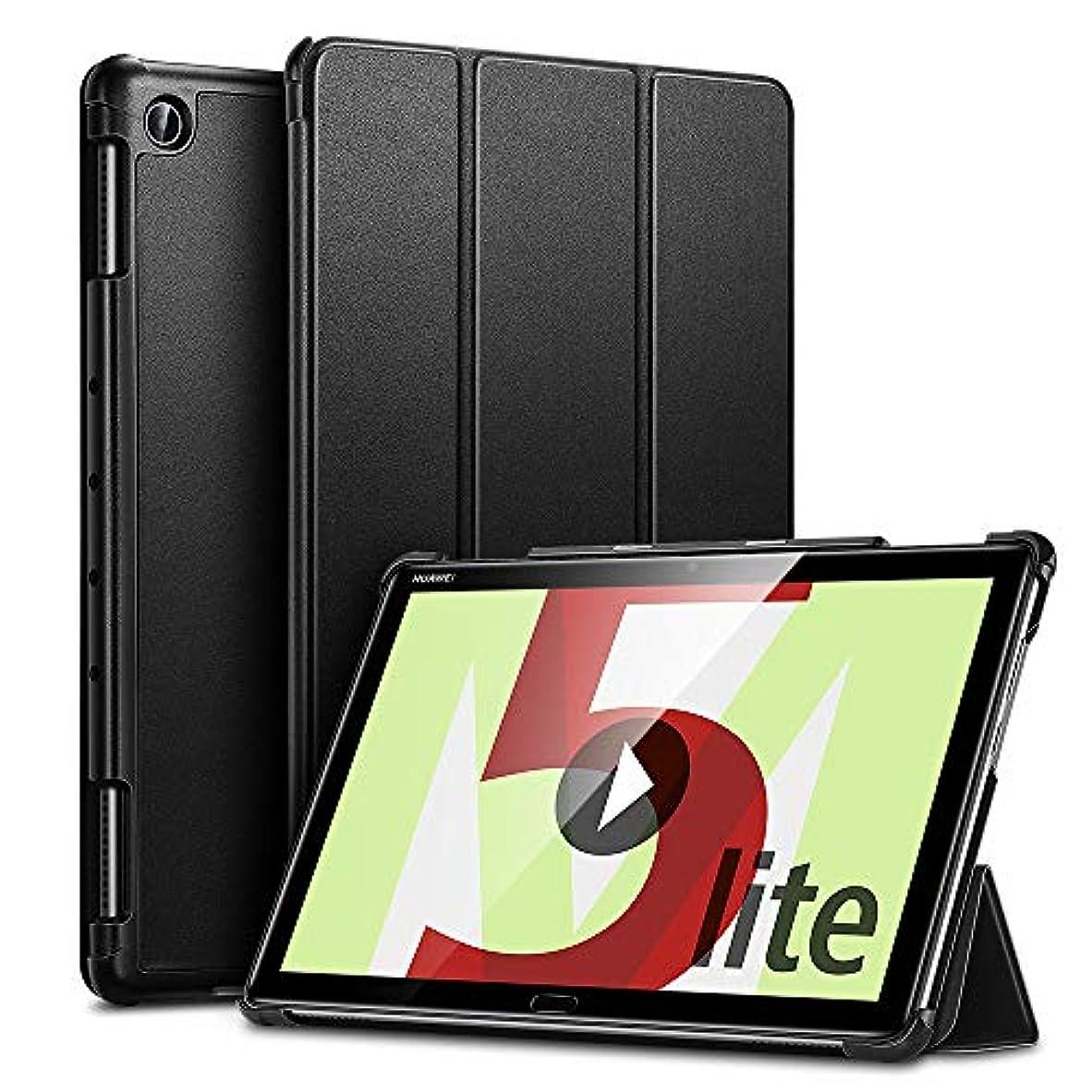 パニックはっきりと市民権ESR Huawei M5 Lite 10 ケース 軽量 薄型 レザー オートスリープ機能 三つ折りスタンド スマートカバー Huawei m5 lite 10.1インチ Wi-Fiモデル/LTEモデル適用(ブラック)