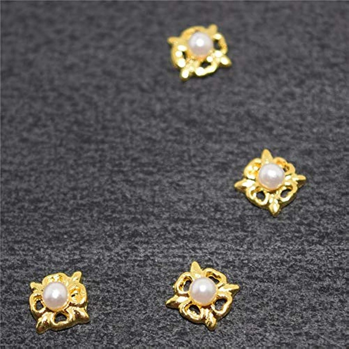 好意のり真実10個入りホワイトパールの星3Dネイルアートの装飾合金ネイルチャームネイルズラインストーンネイル用品