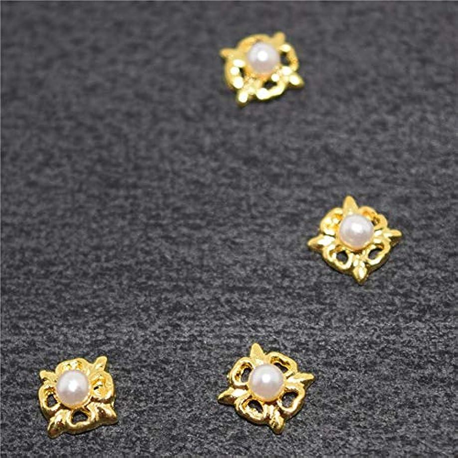 くるくる日の出帳面10個入りホワイトパールの星3Dネイルアートの装飾合金ネイルチャームネイルズラインストーンネイル用品
