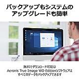 WD 内蔵SSD 2.5インチ / 500GB / WD Blue 3D / SATA3.0 / 5年保証 / WDS500G2B0A 画像
