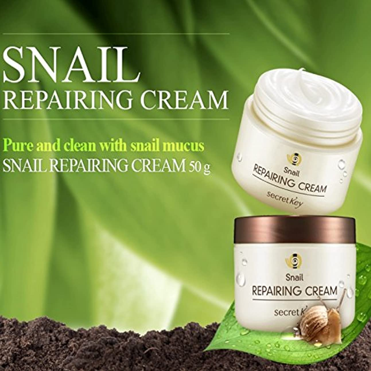 シャンパンパフ値Secret Key Snail Repairing Cream Renewal 50g /シークレットキー スネイル リペアリング /100% Authentic direct from Korea/w 2 Gift...