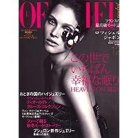 L'OFFICIEL Japon (ロフィシェルジャポン) 2006年 12月号 [雑誌]