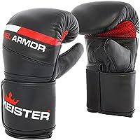 Meister ジェルアーマーフルグレイン牛革レザーバッグミットボクシンググローブ(手首サポート付き) - ブラック (450グラム)