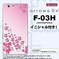SHV37 スマホケース ARROWS SV ケース アローズ SV イニシャル 花柄・サクラ(B) ピンク nk-f03h-184ini R
