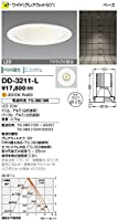 DD-3211-L 山田照明 電球色LEDダウンライト一体型(FHT42W相当)(切込穴寸φ125mm)(電源・トランス別売)