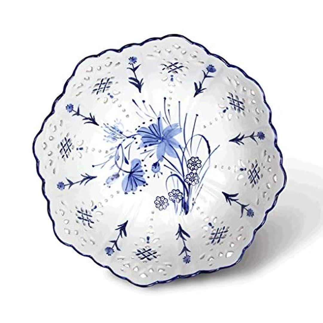 ハイブリッドリードフェミニンフルーツプレート中国フルーツボウルセラミック中空クリエイティブリビングルームコーヒーテーブル装飾家庭用モダンなミニマリストフルーツバスケットフルーツボウル (Color : Blue)