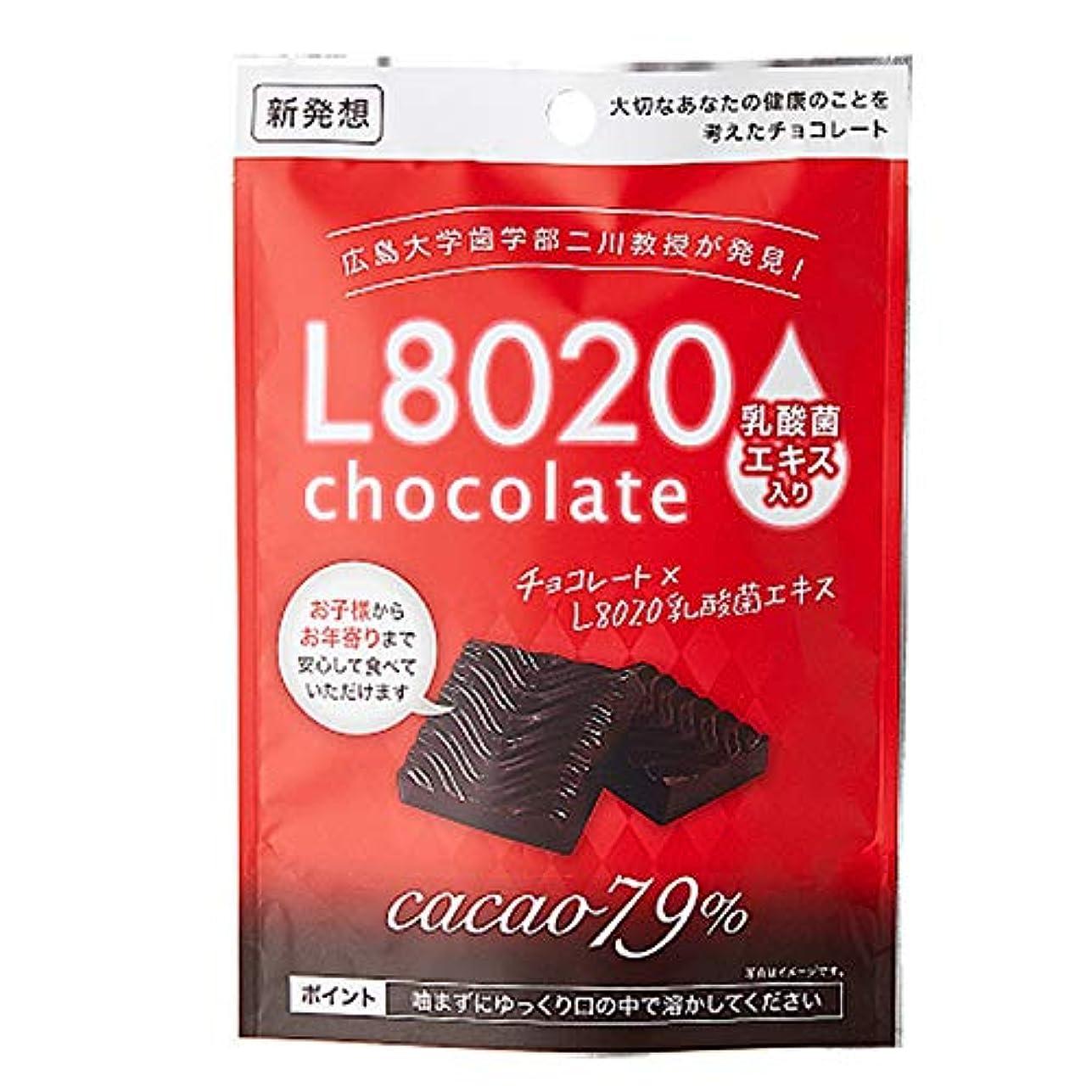 略語出発亜熱帯BSA L8020乳酸菌 チョコレート29g(5.8gx5枚)×1袋