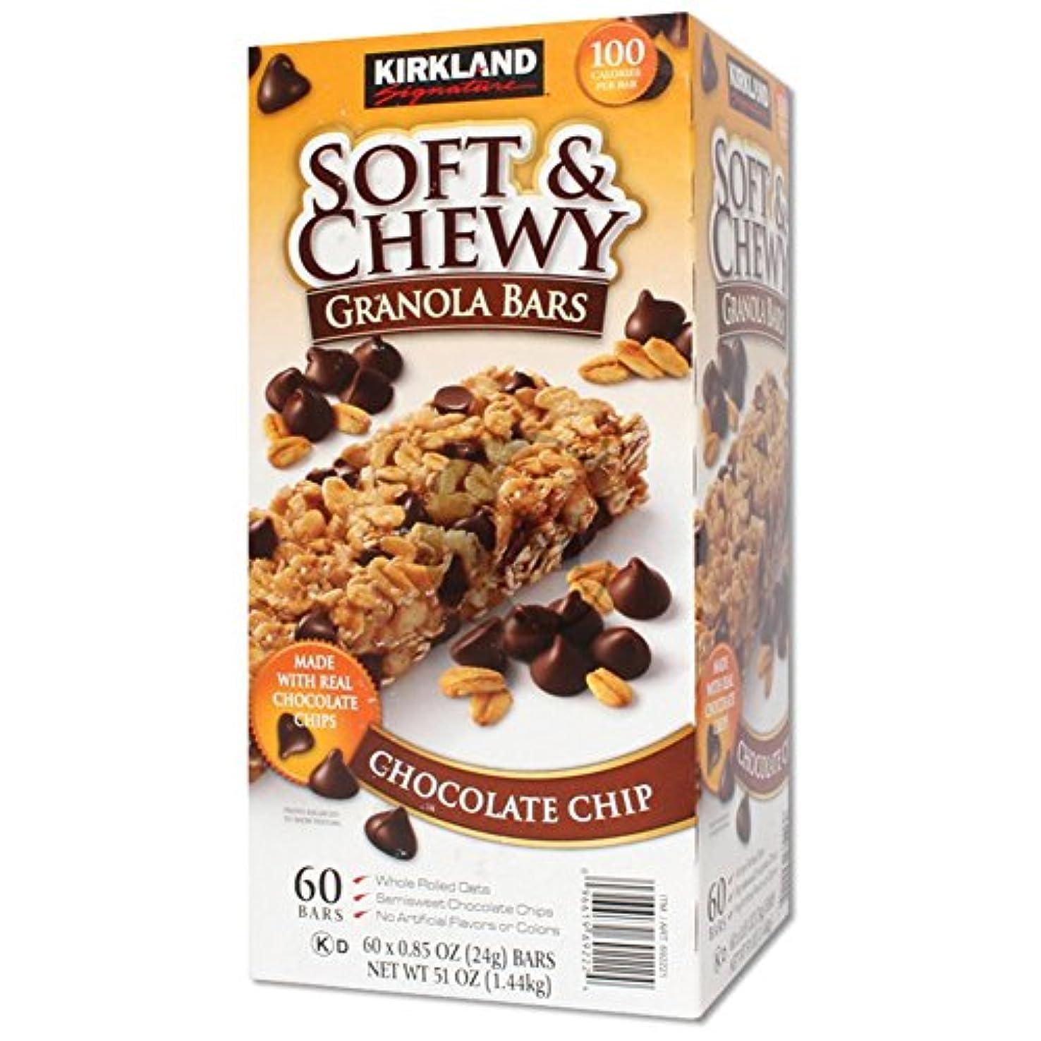 聞く蒸留するバング【カークランド/ KIRKLAND】Soft&Chewy GRANOLA Bar Chocolate Chipソフト?アンド?チューイグラノーラバー1.44kg穀物バー/シリアル/栄養のバー[健康&ダイエット製品](海外直送品)