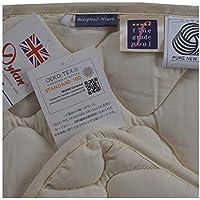 ウール1.5kg ウールの特性を保ってご家庭でお手軽にお洗濯ができ適度のボリュームと弾力のあるワンランク上質ウールベッドパッド シングル 100×200cm (製品重量2.2kg)英国Dylan防縮加工 日本製 フランス産ウール エコテックス100クラス1認証 ファイングレードウール
