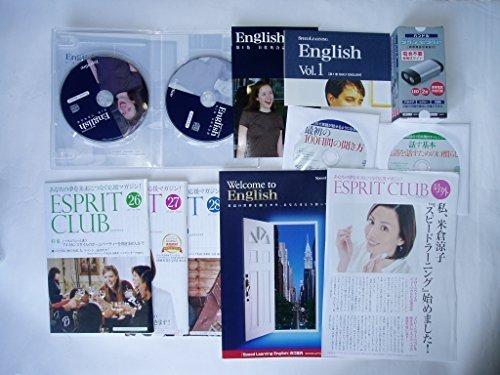 エスプリライン『スピードラーニング英語』