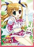 キャラクタースリーブコレクション プラチナグレード 魔法少女リリカルなのはViVid 「高町ヴィヴィオ」