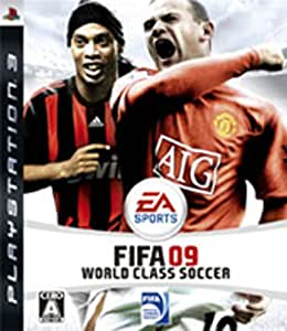 FIFA 09 ワールドクラスサッカー