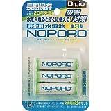 ナカバヤシ/ナカバヤシ 水電池 3本パック(3951359) NWP-3-D [その他] [その他]