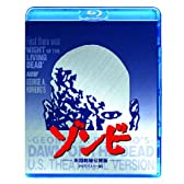 ゾンビ 米国劇場公開版<HDリマスター版> [Blu-ray]