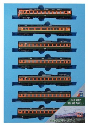 Nゲージ A3977 153系・湘南色・急行 水郷 7両セット