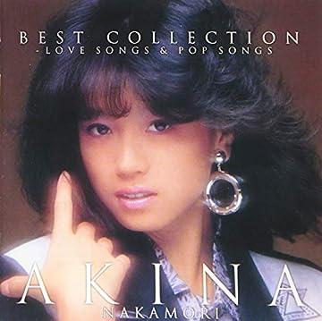 ベスト・コレクション ~ラブ・ソングス&ポップ・ソングス~(MQA-CD/UHQCD)(完全生産限定盤)