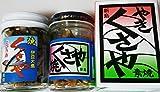 伊豆大島&新島名産 とびうおくさや&青むろあじくさや食べ比べ2本セット