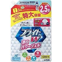 【大容量】ブライトW 衣類用漂白剤 詰め替え 1200ml