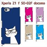 Xperia Z1 f SO-02F (ねこ09) C [C021601_03] 猫 にゃんこ ネコ ねこ柄 メガネ エクスペリア スマホ ケース docomo