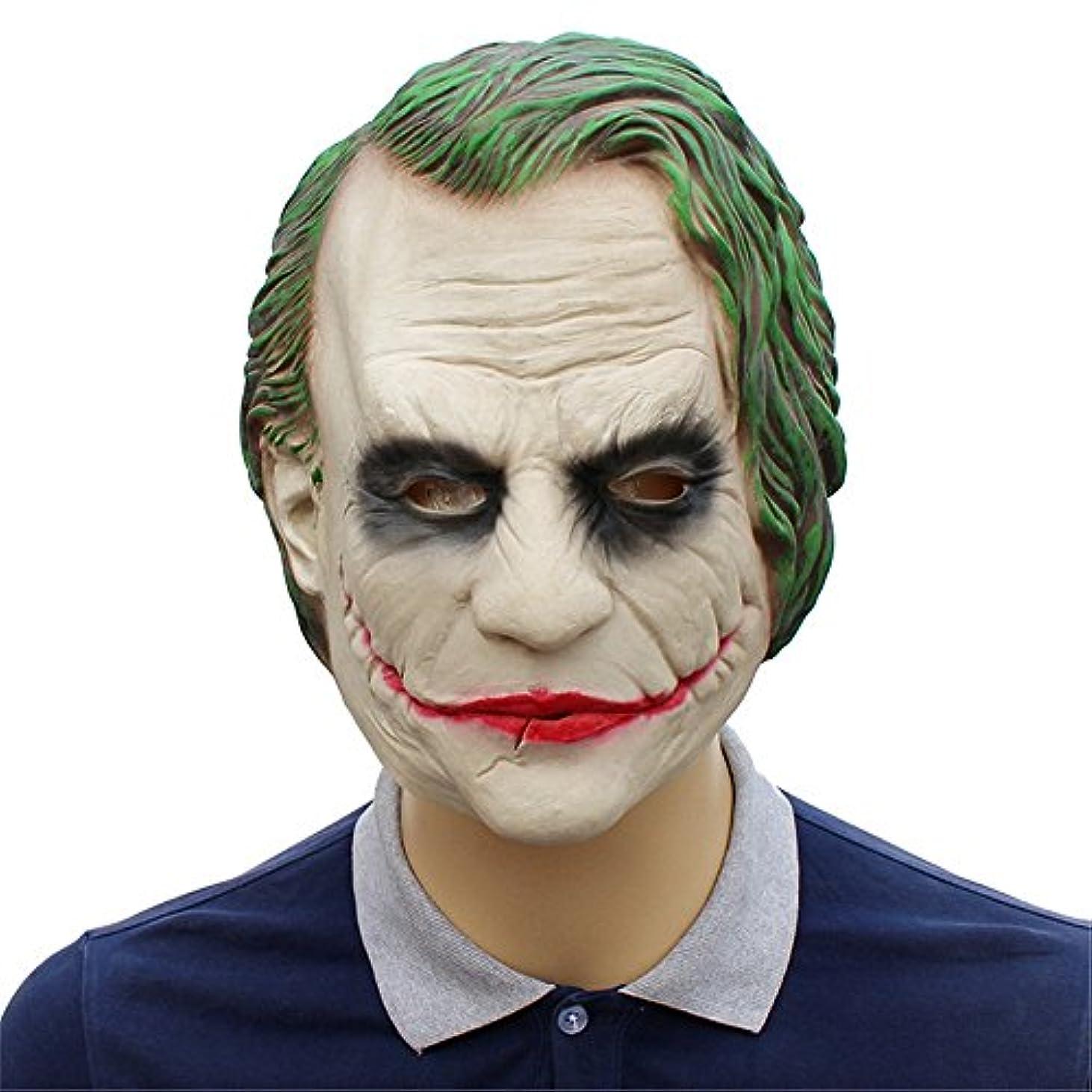 市の中心部また明日ね神話ハロウィーンバットマンピエロマスクラテックスヘッドギアダークナイトマスク