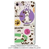 スマホ スマートフォン スマホハード型ケース ヨガ CAT&DOG【3141_ヨガDOG Be AQUOS Compact SH-02H】