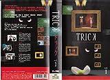 トリック(1) [VHS]