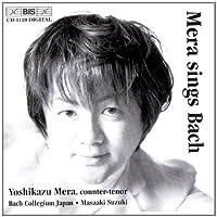 Mera Sings Bach / Arias St. John Passion / Christmas Oratorio / Cantatas by J.S. BACH (2000-04-15)