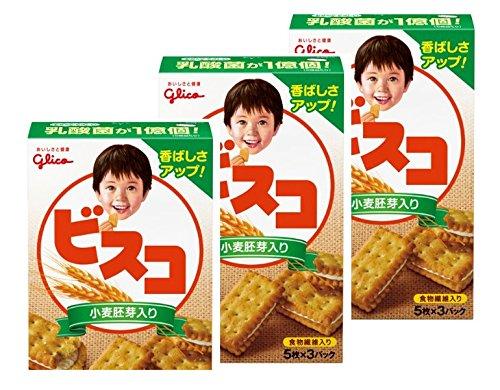 江崎グリコ ビスコ(小麦胚芽入り) 15枚×3個