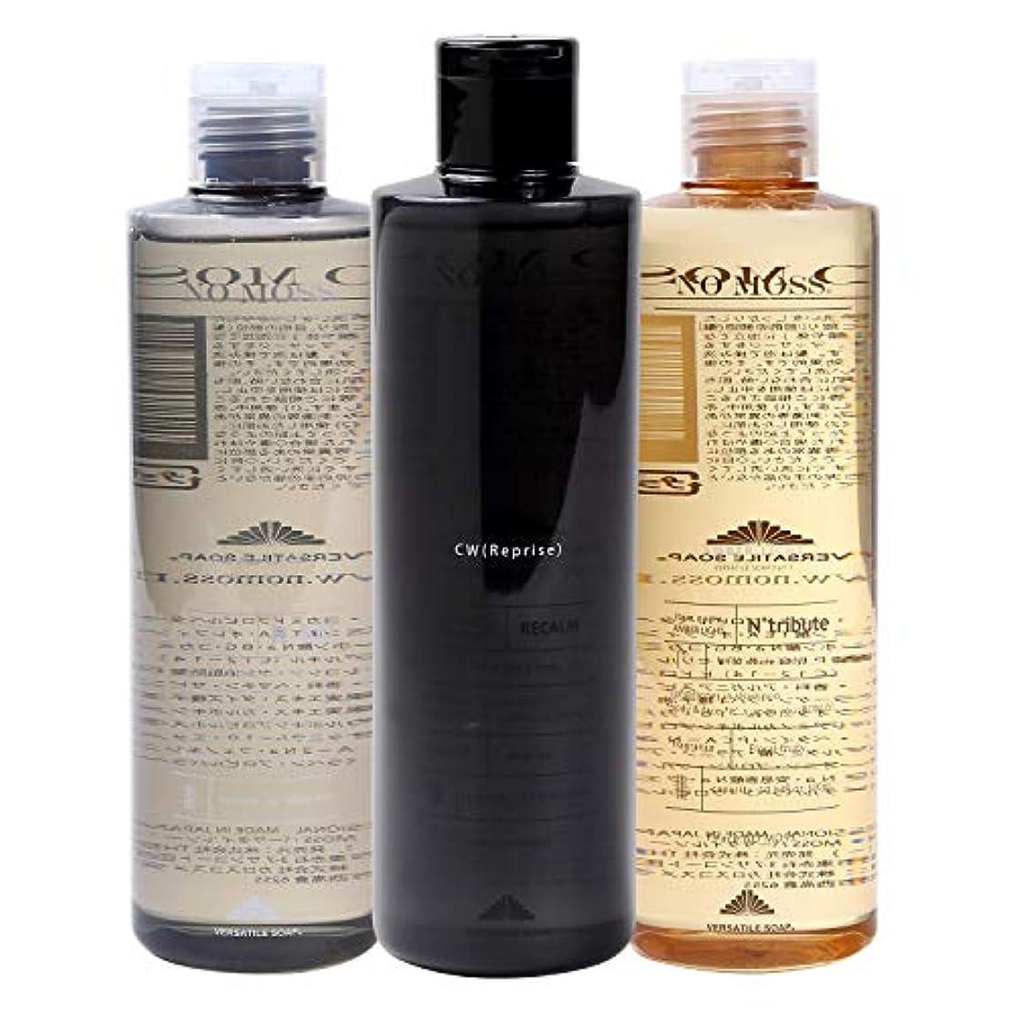 ブロッサム使い込む表示NO MOSS VERSATILE SOAP(ノーモス バーサタイル ソープ) 300ml FULLセット