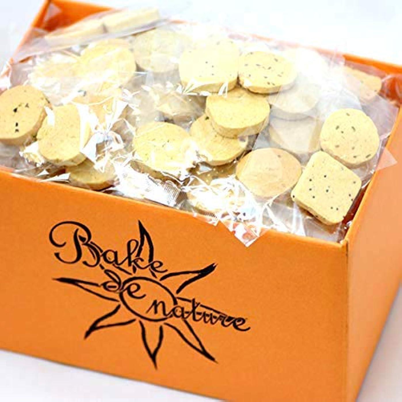 ごちそうドライ受動的スーパーフード豆乳おからクッキー (10種類MIX) 1袋 1kg (個包装) 小麦粉不使用のダイエットクッキー