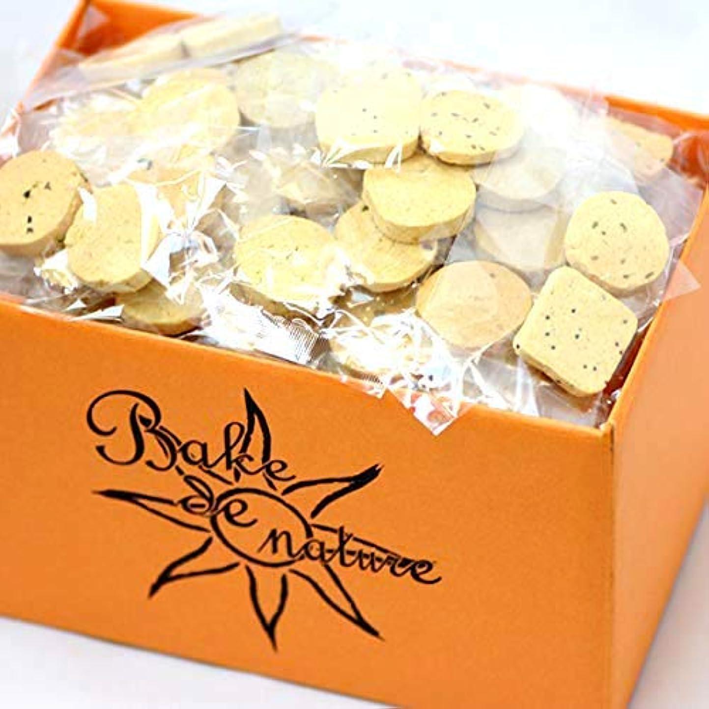 ぬるいシャックル最小化するスーパーフード豆乳おからクッキー (10種類MIX) 1袋 1kg (個包装) 小麦粉不使用のダイエットクッキー