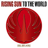 RISING SUN TO THE WORLD (CD)