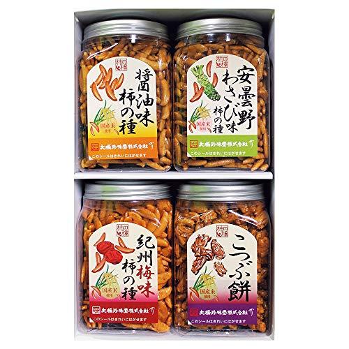 大橋珍味堂 ポット柿の種ギフト4品 ori0618011797 駄菓子屋さん感覚のお菓子