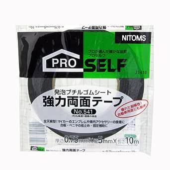 ニトムズ 強力両面テープ No.541 5mm×10m J1410