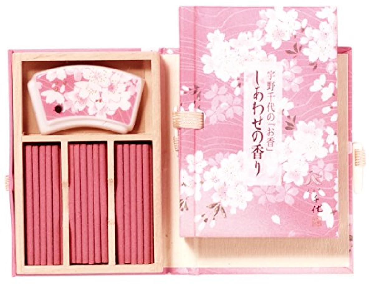 蓄積する着陸先に宇野千代 しあわせの香り スティック36本(桜香立付)