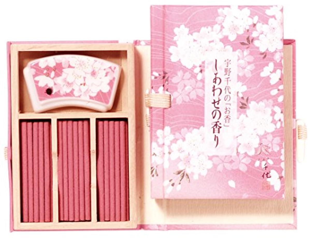 雄大なベテランオリエント宇野千代 しあわせの香り スティック36本(桜香立付)