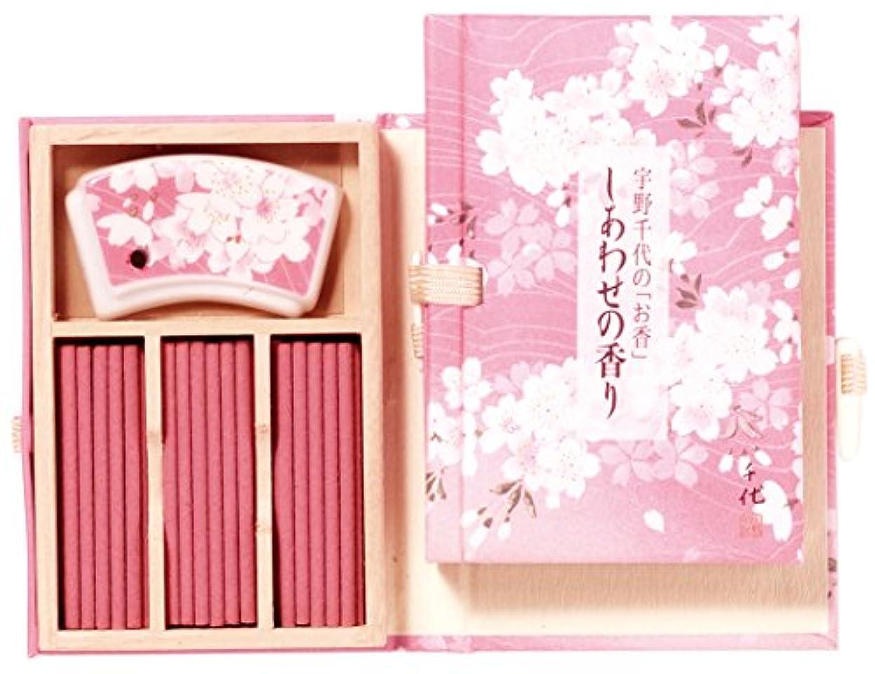 活力ブレークオーストラリア人宇野千代 しあわせの香り スティック36本(桜香立付)