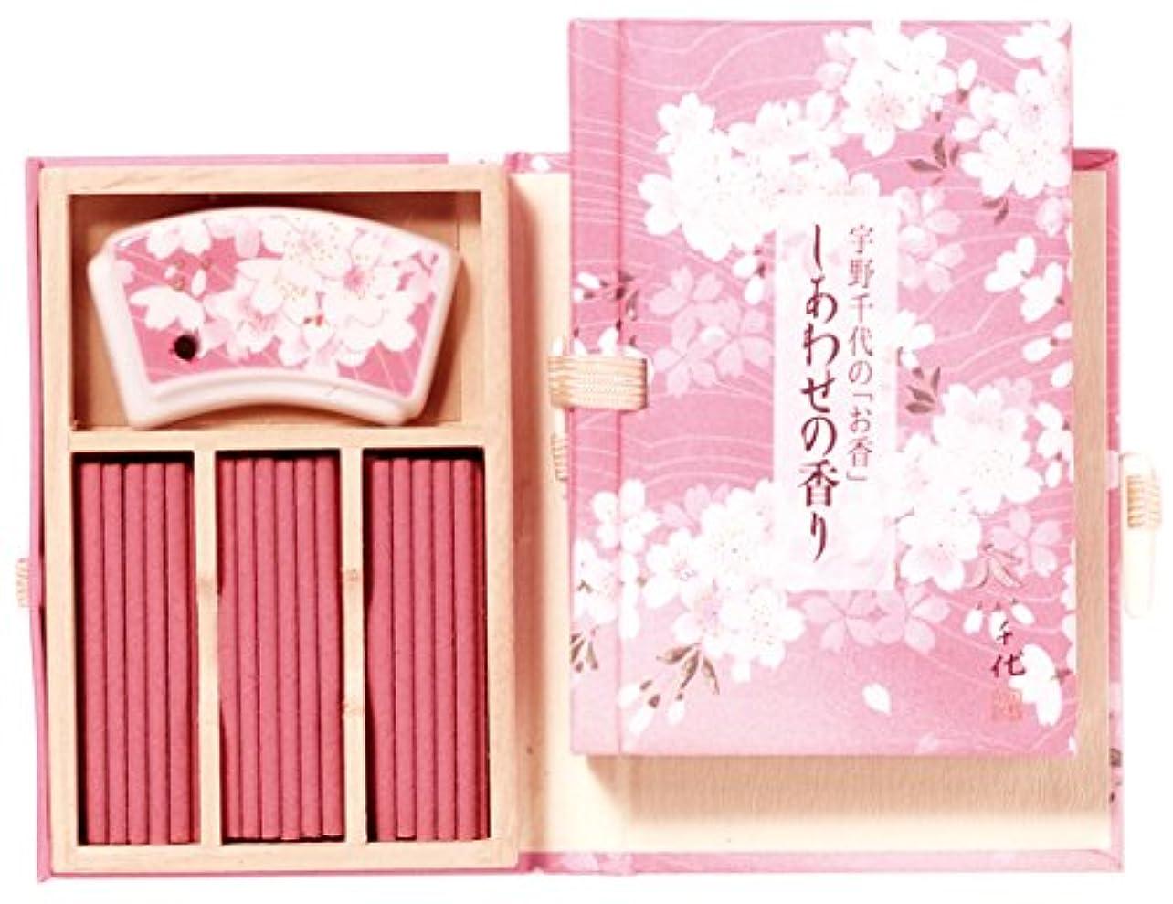 パン温かいどちらか宇野千代 しあわせの香り スティック36本(桜香立付)