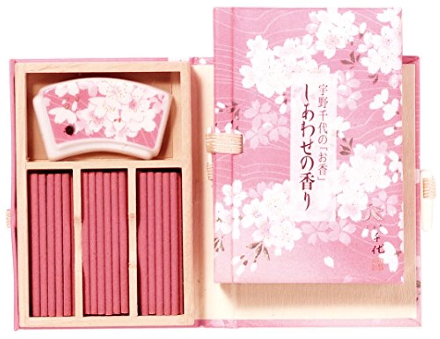 脚本露出度の高い貫入宇野千代 しあわせの香り スティック36本(桜香立付)