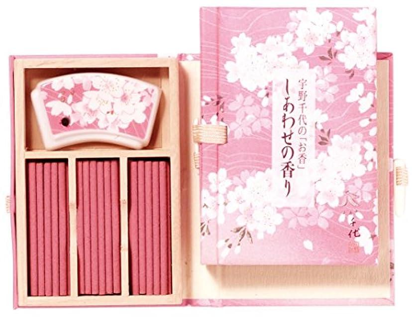 入場料金銭的ためらう宇野千代 しあわせの香り スティック36本(桜香立付)