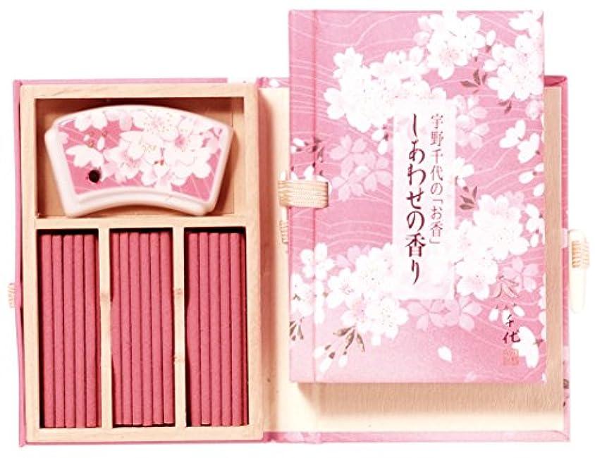 繁雑驚くべきほかに宇野千代 しあわせの香り スティック36本(桜香立付)