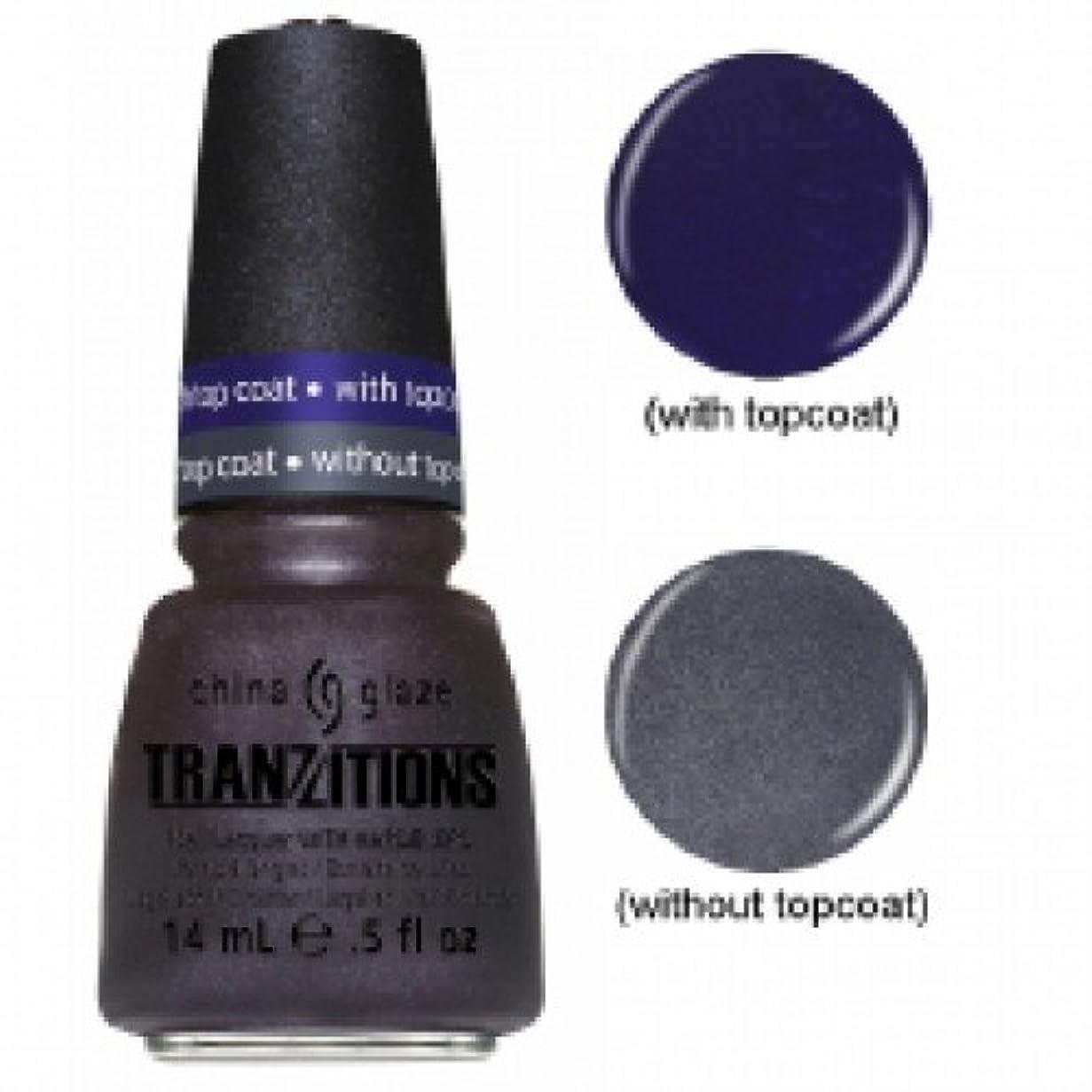 シマウマまばたき宝(6 Pack) CHINA GLAZE Nail Lacquer - Tranzitions - Shape Shifter (並行輸入品)