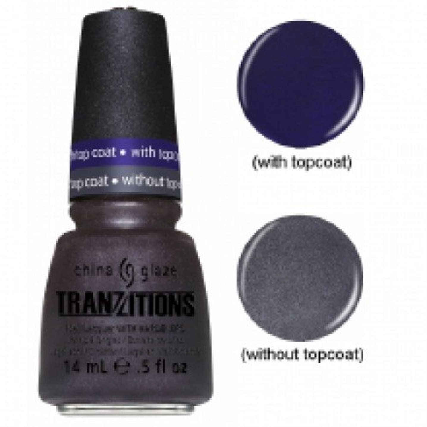 長椅子ささやき面積(3 Pack) CHINA GLAZE Nail Lacquer - Tranzitions - Shape Shifter (並行輸入品)