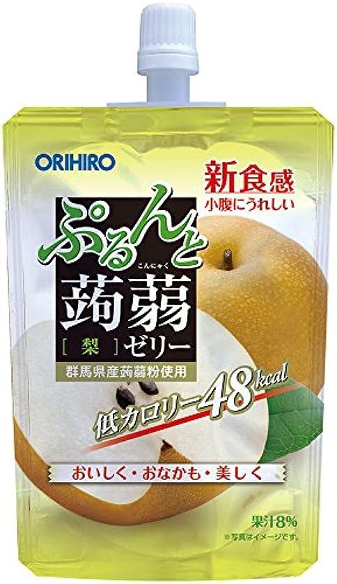 肌寒い近くハードリングオリヒロ ぷるんと蒟蒻ゼリー 低カロリー 梨 130g×8個