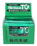 Meitan(メイタン)  トレーニングサプリメント トップコンディション 14包入(ボール)  4003