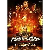 トレジャーハンター 大聖堂の秘密の地下室 [DVD]