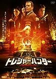 トレジャーハンター 大聖堂の秘密の地下室[DVD]