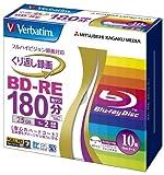 三菱化学メディア Verbatim BD-RE (ハードコート仕様) くり返し録画用 25GB 1-2倍速 5mmケース 10枚パック ワイド印刷対応 ホワイトレーベル VBE130NP10V1