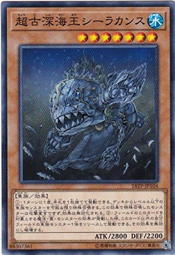 遊戯王 超古深海王シーラカンス 18TP-JP104 トーナメントパック 2018 Vol.1